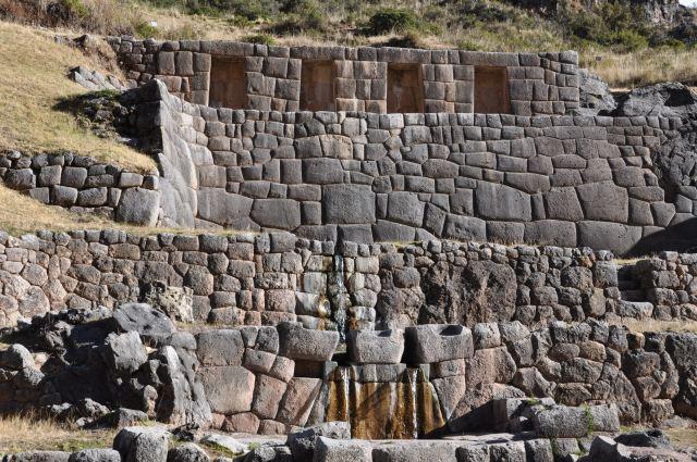 Inca ruins along the way