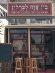 A favorite restaurant...