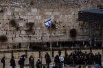 The Western/Wailing Wall